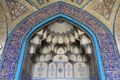 d-Isfahan-Hakim-Mosque-(2)