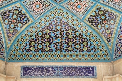 j-Poet-Hafez-Shiraz-by-Stevie-Roushani-(12)