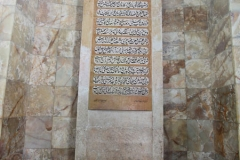 l-Poet-Sa'di-Shiraz-by-Stevie-Roushani-(12)